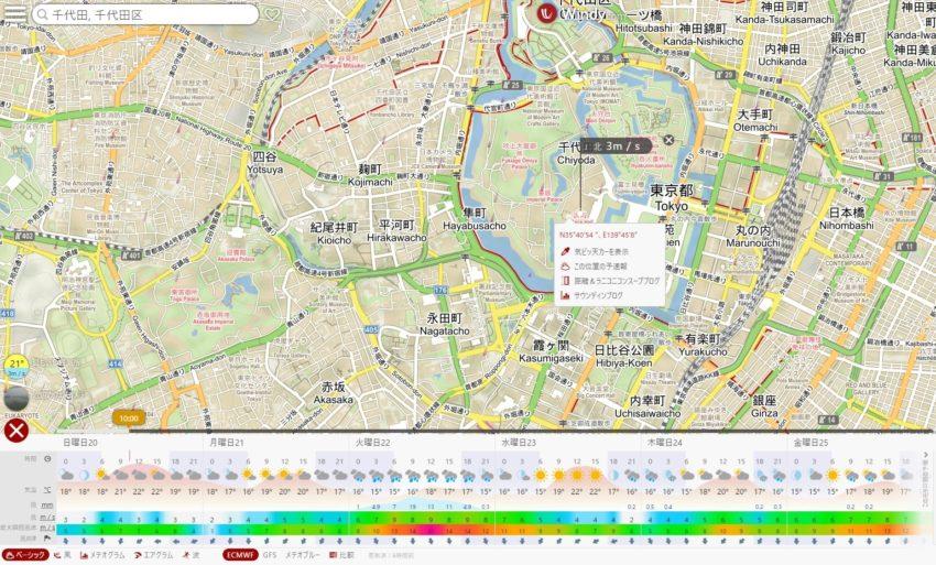 Windy.comの天気予報の地図