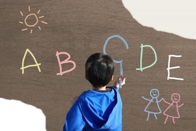 幼児の英語教育は無駄なのか?我が子に感じた英語教室の効果とは?
